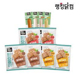 [특가][15000원↑ 무료배송] 랭킹닭컴 BEST 닭가슴살 골라담기
