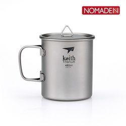 [노마드21] Keith 티탄 폴딩머그450 N-8028