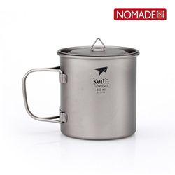 [노마드21] Keith 티탄 폴딩머그550 N-8030