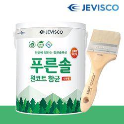 원코트 항균페인트 3L 젯소필요없음 수성 실내용 곰팡이방지