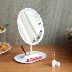 패셔네이트 인미러 LED조명 화장거울
