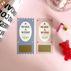미니 서프라이즈 축하 카드