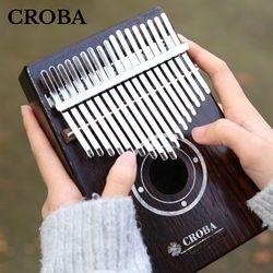 크로바 칼림바 CK-950EQ 프리미엄 웬지우드 계시목 17키