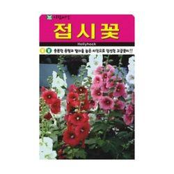 AR 접시꽃씨앗 100립 접시꽃 꽃씨앗 조경용 고급 꽃씨