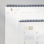 바이풀디자인 세컨 플래너 A4 와이드 주간 2022