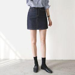 Pure Denim Mini Skirt