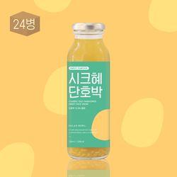 시크혜 단호박 245ml (24개입)