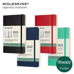 몰스킨 2022 위클리 12개월 다이어리 소프트커버 포켓 (4색상)