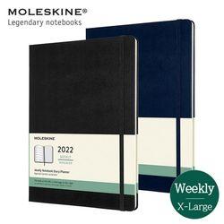 몰스킨 2022 위클리 12개월 다이어리 하드커버 XL (2색상)