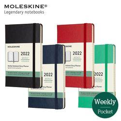 몰스킨 2022 위클리 12개월 다이어리 하드커버 포켓 (4색상)