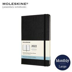 몰스킨 2022 먼슬리 12개월 다이어리 하드커버 라지 블랙