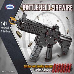 블럭테크닉 HK416 소총 블럭총 작동블록 1178PCS (CBT652290)