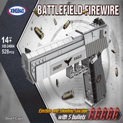 블럭테크닉 데저트이글 블럭총 작동블록 528PCS (CBT652306)