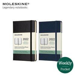 몰스킨 2022위클리(가로형) 12개월 다이어리 HD 포켓 (2색상)