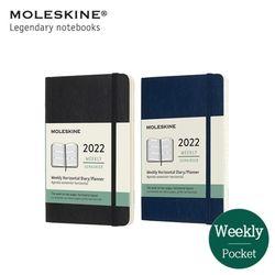 몰스킨 2022위클리(가로형) 12개월 다이어리 SOFT 포켓 (2색상)