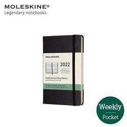 몰스킨 2022위클리(세로형) 12개월 다이어리 HD 포켓 블랙