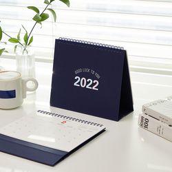 (2022 날짜형) 캘린더 플래너 2022