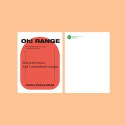 BFMA 아트웍 엽서 - Oh RANGE MOON
