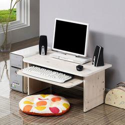 모던 컴퓨터 좌식책상 700 1인용 테이블