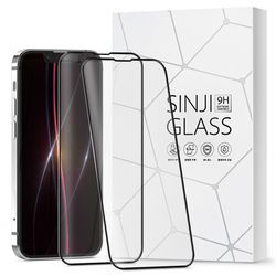 2매 아이폰 13미니 풀커버 탄소섬유 하이브리드 액정보호필름