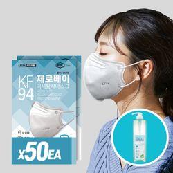 제로베이 KF94 마스크 새부리형 화이트50+일회용50매