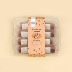 오마이스푼 랑떡 쵸코맛 35g x 8개입온가족 디저트카스테라떡