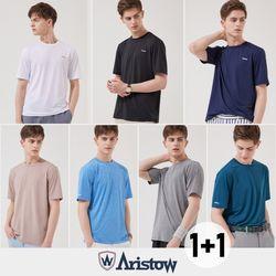 아리스토우 남자 테크니컬 티셔츠 남성 티셔츠 택 2