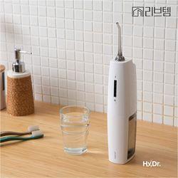 리브템 하이닥터 자동세척 물때 제거 구강세정기LVT-F1000