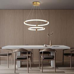 그로우링2단 식탁등 LED 카페 홈 인테리어 조명