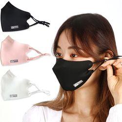 보경섬유 코와이어 끈조절 마스크 3장 1세트(여아용)