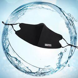 보경섬유 코와이어 끈조절 마스크 3장 1세트(여성용)