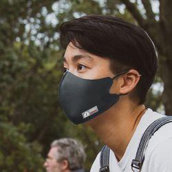 보경섬유 코와이어 끈조절 마스크 3장 1세트(남성용)