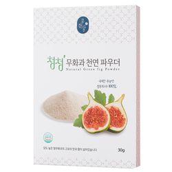 무화담 청청무화과 천연 파우더 30g