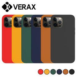 아이폰11PROMAX 프로맥스 실리콘 케이스 P638