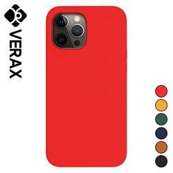 아이폰12미니 맥세이프 심플 실리콘 케이스 P638