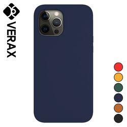 아이폰12PROMAX 프로맥스 실리콘 케이스 P638