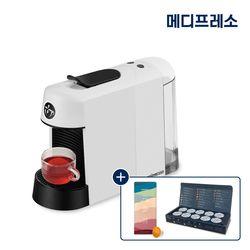 티&커피 호환 캡슐 머신 BECKY 베키 화이트