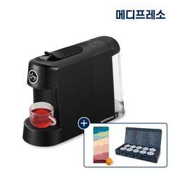 티&커피 호환 캡슐 머신 NIXIE 닉시 블랙