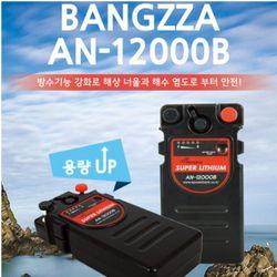 [방짜] AN-12000B 전동릴 강력 파워 배터리