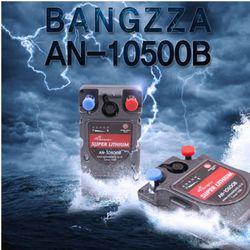 [방짜]  AN-10500B  전동릴 강력 파워 배터리