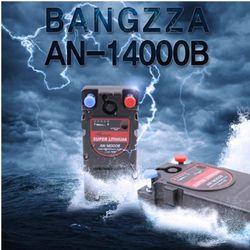 [방짜]  AN-14000B  전동릴 강력 파워 배터리