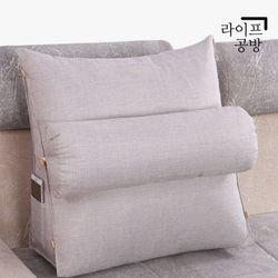 라이프공방 옥스포드 삼각 등받이쿠션 쇼파 허리 침대 베개