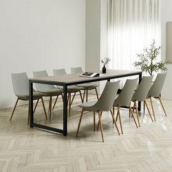 초대형 서재 오피스 회의실 학생 다용도 책상 테이블 2100-800