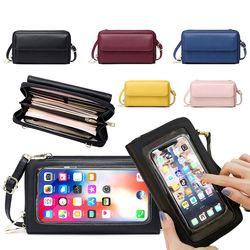 아이폰 갤럭시 카드 지갑 터치 휴대폰 미니 백 가방