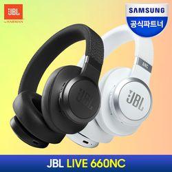 삼성공식파트너 JBL LIVE 660NC 블루투스 헤드폰