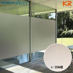 [외부용] HEL-30202 미색 반투명 엠보 에칭 시트지 고급형