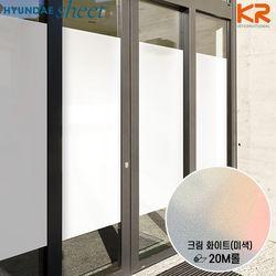 [외부용] 20M HEL-30202 미색 반투명 엠보 에칭 시트지고급형