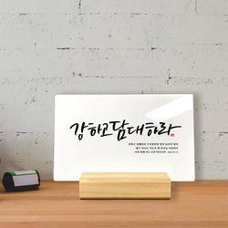 순수캘리메탈액자 - SM0021 여호수아 1장 9절