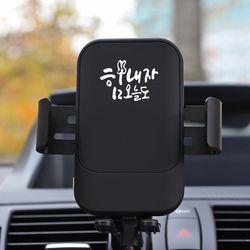 레모토 25W 차량용 LED 고속 무선충전 거치대