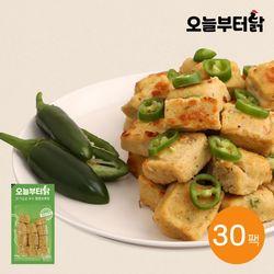 오늘부터닭 닭가슴살 큐브 청양고추 100g 30팩
